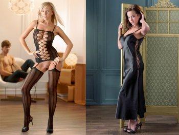 Nové erotické prádlo pro ženy - košilky, catsuity